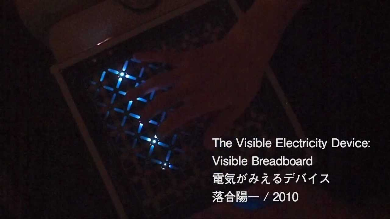The visible electricity device - Digital Nature Group
